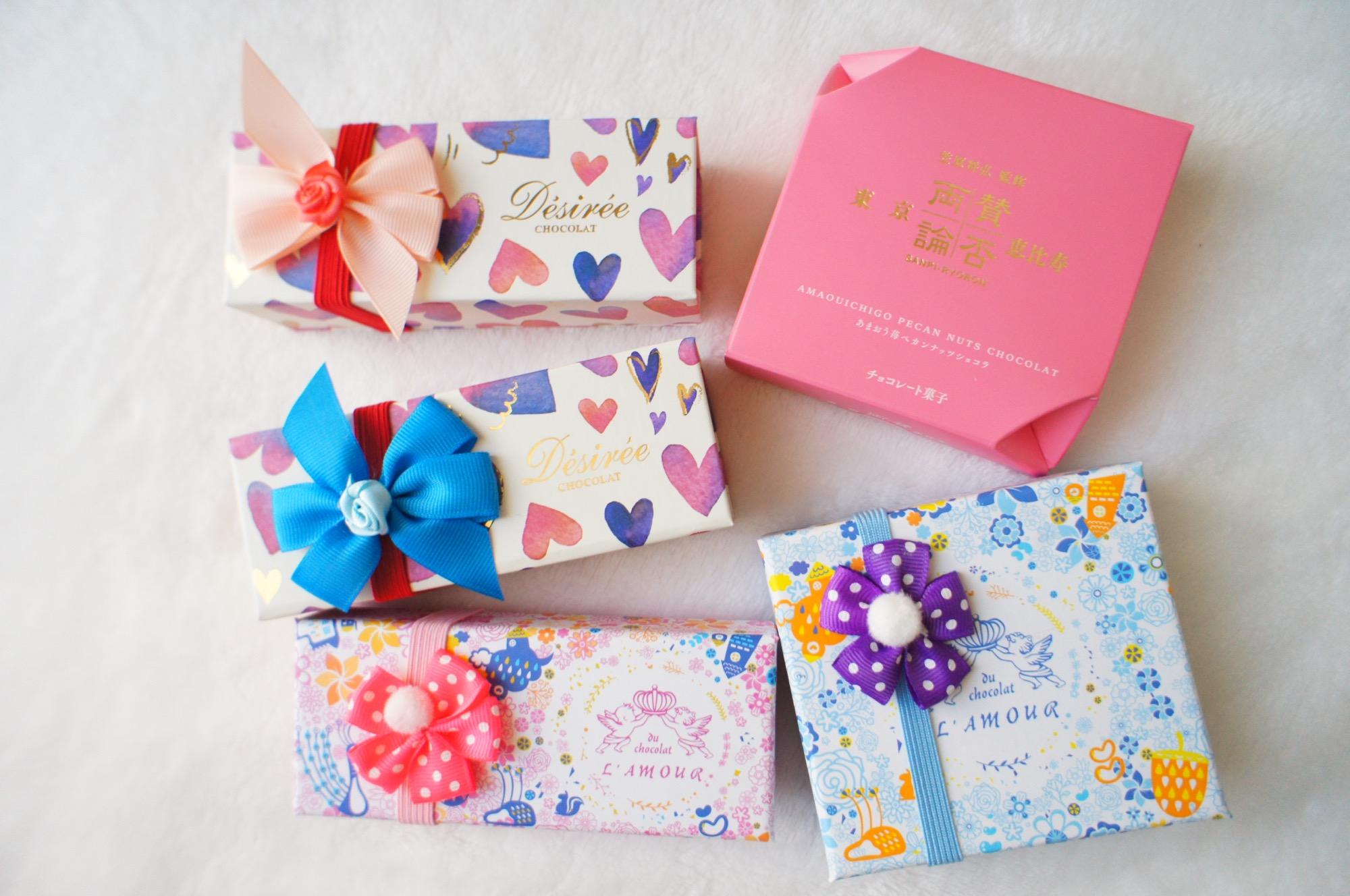 《大丸東京で買える❤️》【予算¥800以内】のバレンタインチョコ3選☻_1