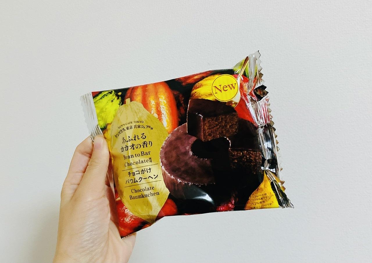 【ファミマ】待望の第2弾!全種食べたい♡ケンズカフェ東京監修《チョコスイーツ》が大豊作★_5