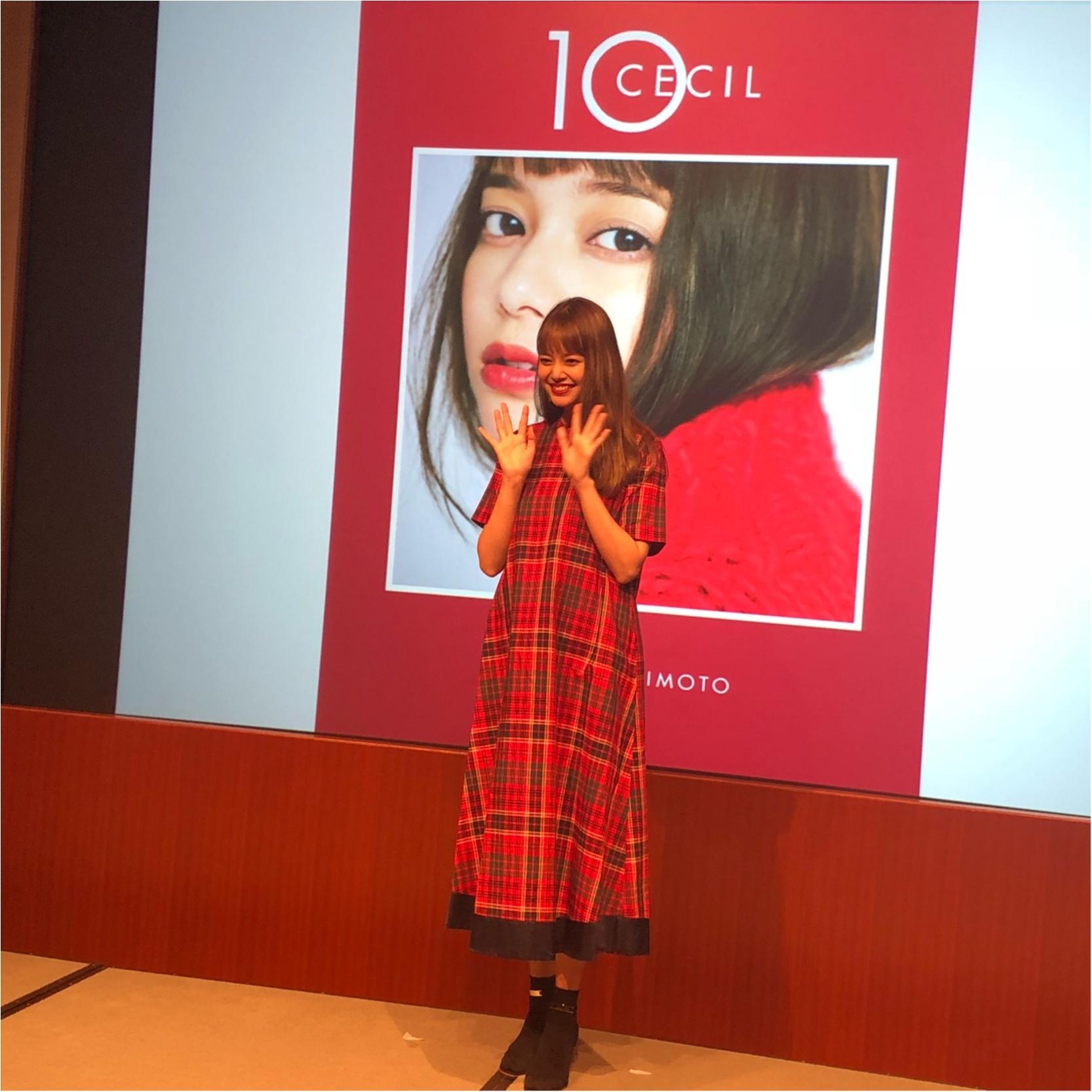 【MORE大女子会♥︎♥︎】年に1度の大イベントにご紹介いただき、行ってきました^^★フォトジェニックなSweetsから、豪華なスペシャルゲスト♡♡みんなと撮った写真も♡♡_10