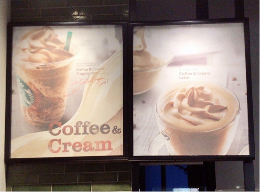 【スタバ幻のラテ】《コーヒー&クリームラテ》って知ってる!?出会えたら超ラッキーなレアドリンクに出会えることができました★_1