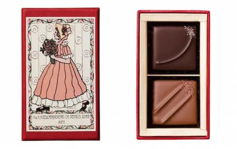 バレンタイン2021。人気ブランドのおすすめチョコ『デメル』の「クリスピーナッツプラリネ」