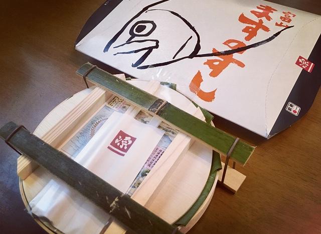 【富山県】駅弁の西の横綱、ますのすしをテレワーク中のお昼に。_1