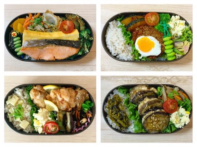 【作り置きおかず】栄養士による無理なくできる超簡単お弁当作り♩楽していこう♡_1