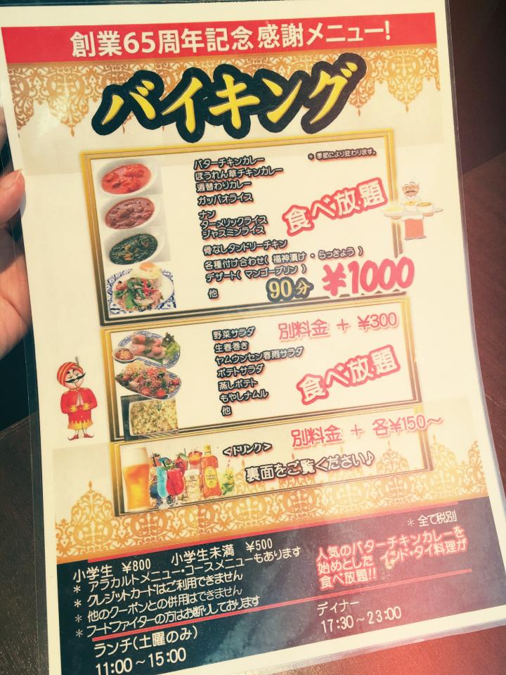 【日本橋】【インドカレー】レディースセットがお得!月に一度は食べてるナン×カレーランチ_6