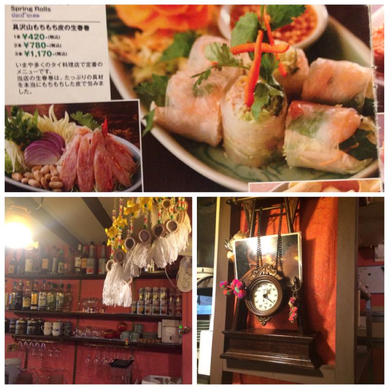 【自由が丘】タイ料理好きな方、必見\(//∇//)\ 本格的なタイ料理のお店★_5