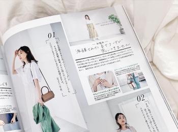 洗練♡大人Tシャツコーデ【MORE8月号】