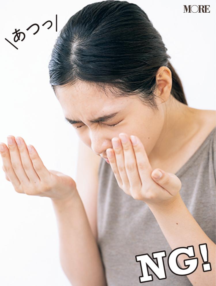 「乾燥の原因になるNG行動」「化粧水・乳液の潤い満タンサイン」、知ってる? 保湿がうまくいかない悩みを解決しよう!_1