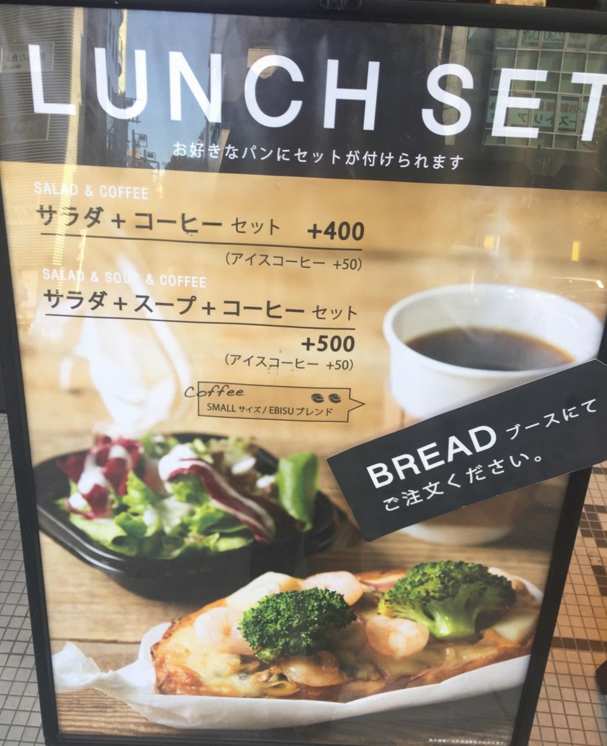 NYスタイルのお洒落なフードホール『EBISU FOOD HALL』が恵比寿にOpen✨≪samenyan≫_3