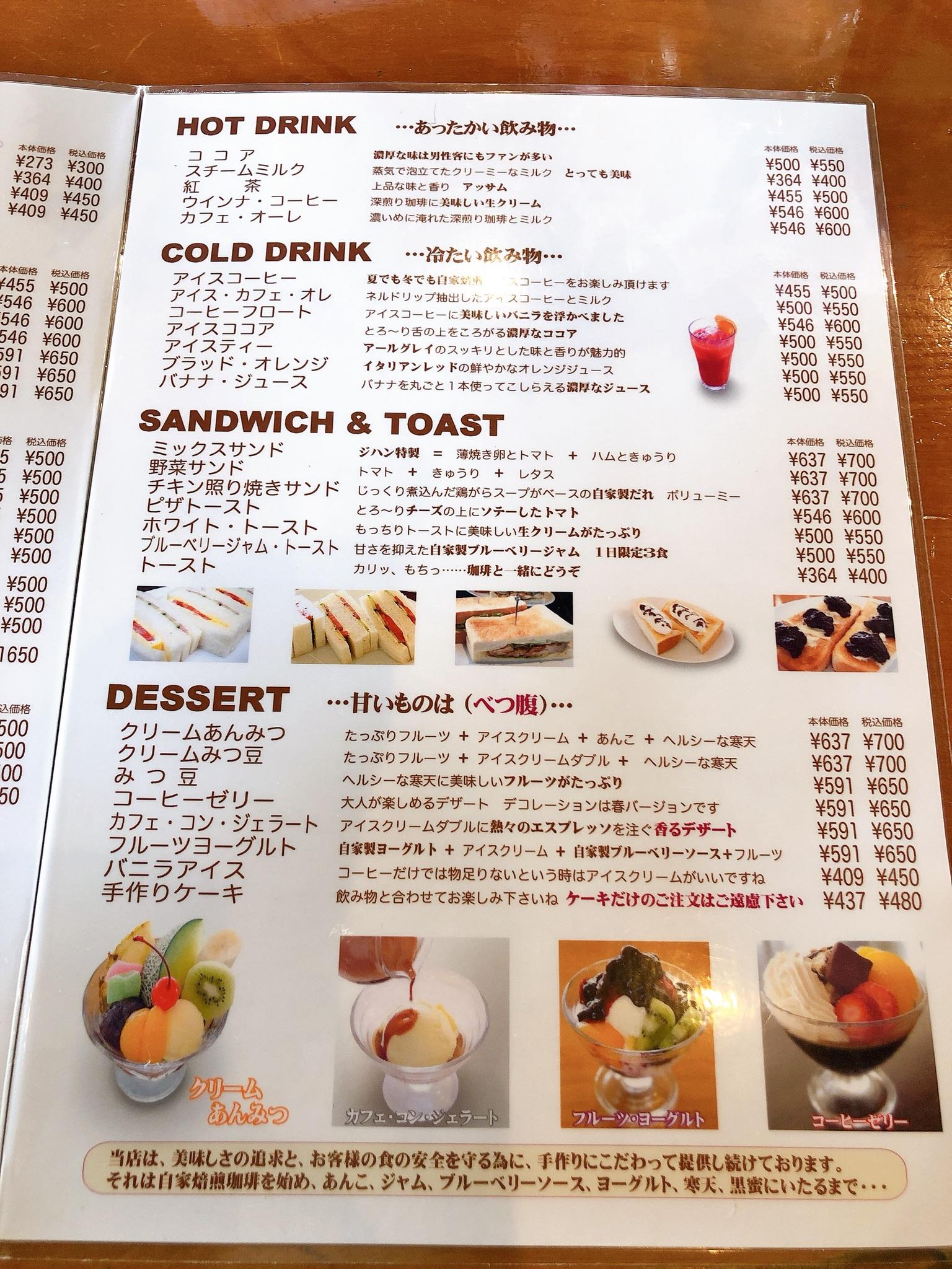 【#静岡カフェ】こだわり自家焙煎本格派コーヒーとふわふわ生キャラメルシフォンケーキが美味♡_4