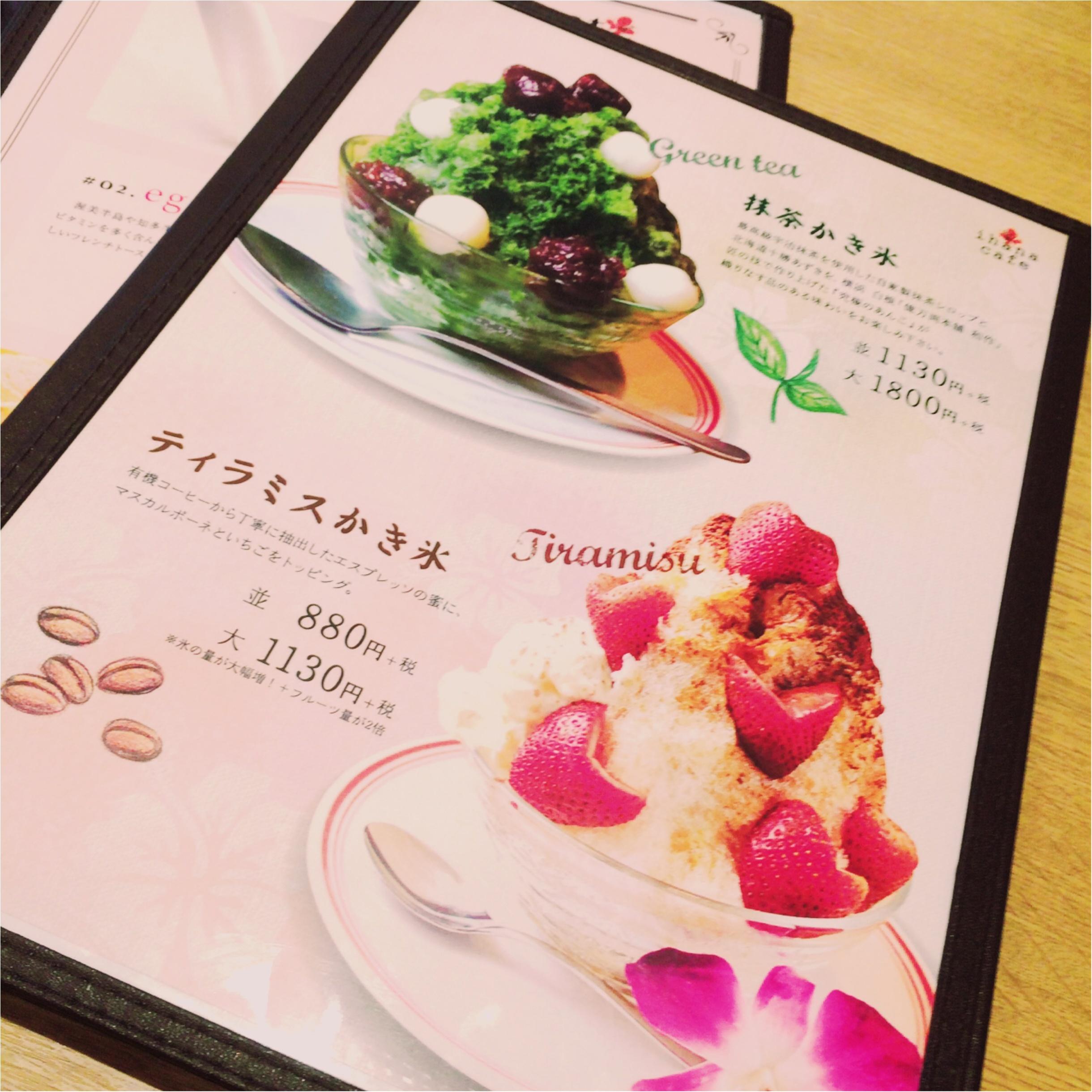 ★読めば絶対食べたくなる♡名古屋に来たら迷わず寄って欲しい、フレンチトースト専門店★_12