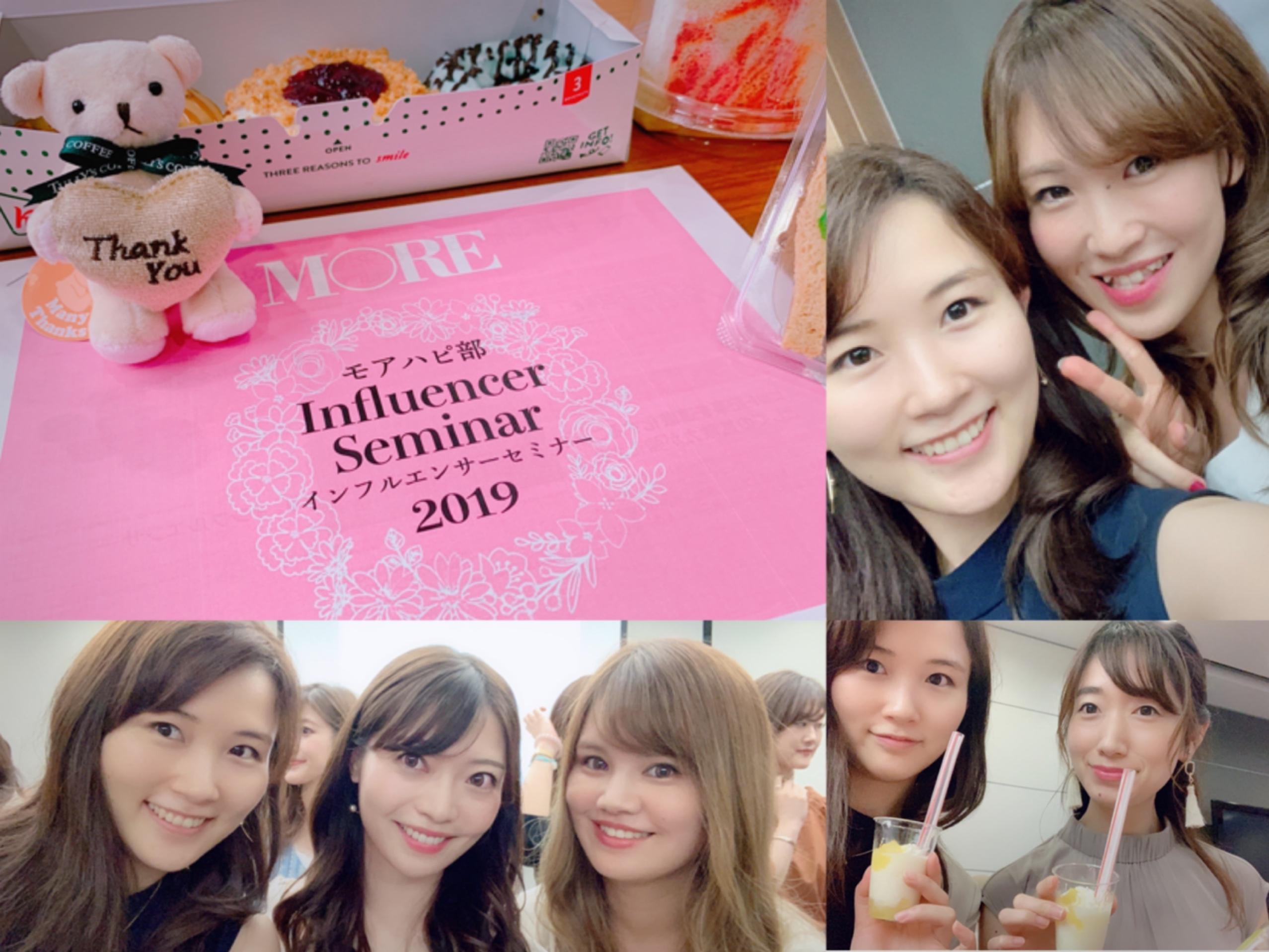 ▷【モアハピ☆セミナー開催!!】参加してきました⑅◡̈*_6