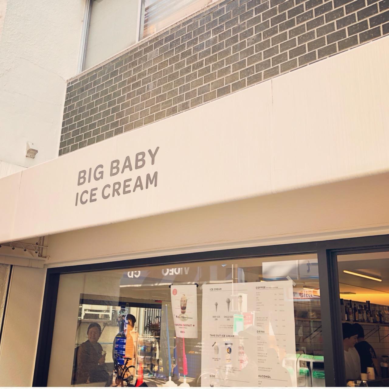 """注目のアイスクリームダイナー!フォトジェニックな""""ブラウニーアイスクリーム""""を食べに行ってきました♡_4"""