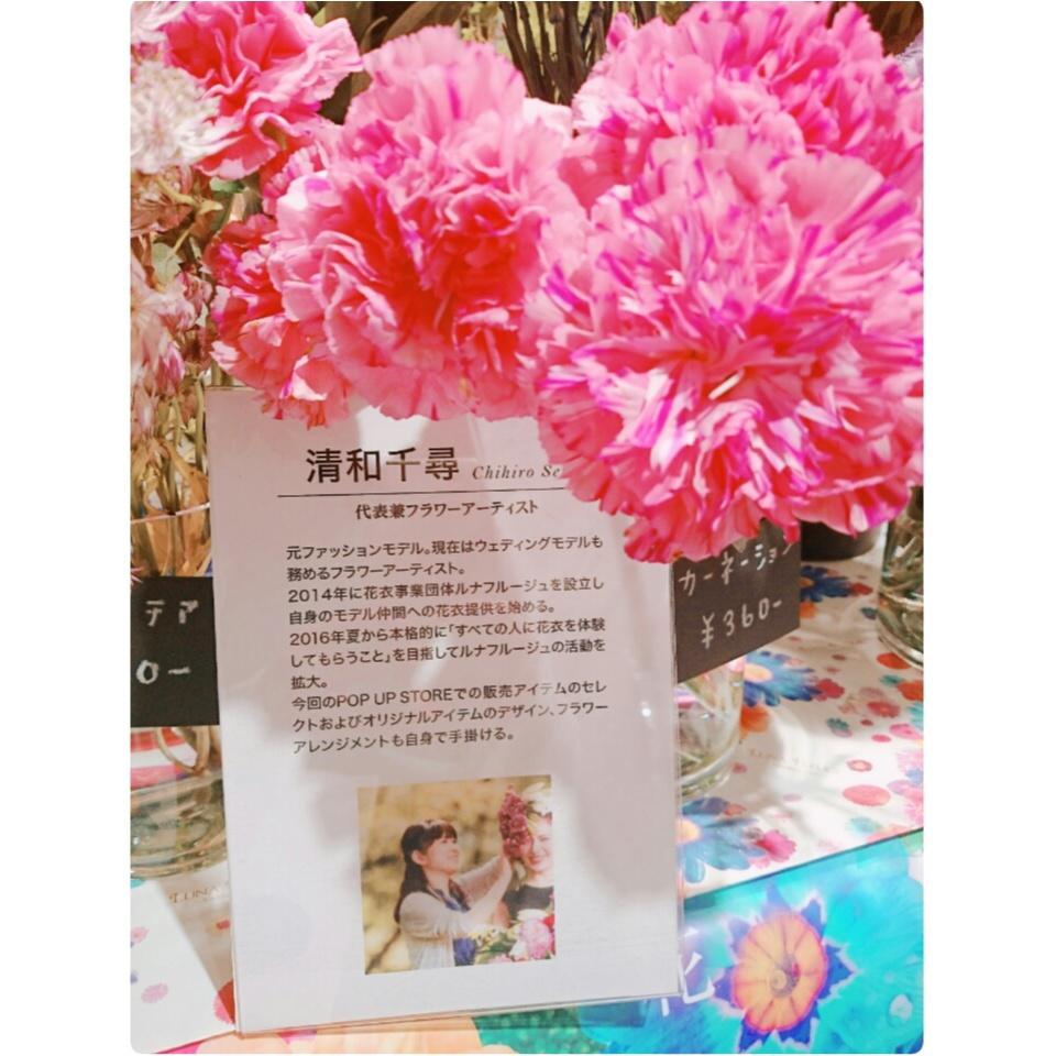 """《母の日にもぴったり♡》花を着る""""花衣""""のルナフルージュでお気に入りアクセを見つけて♡_9"""