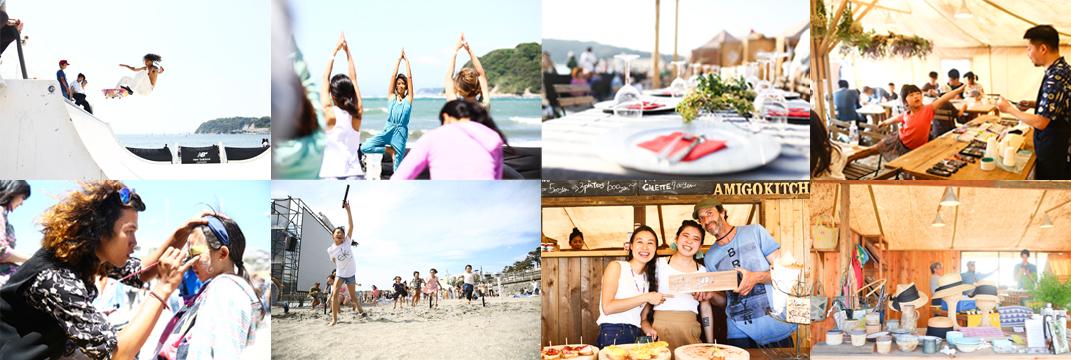 「逗子海岸映画祭」は、L.A.気分を味わえるおしゃれイベント☆ ゴールデンウィーク最終日まで開催中!_5