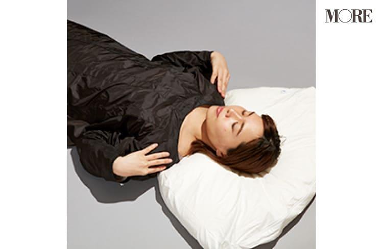 寝る前にする【夜の美容ケア】 - スキンケアやナイトブラなどのおすすめグッズまとめ_37