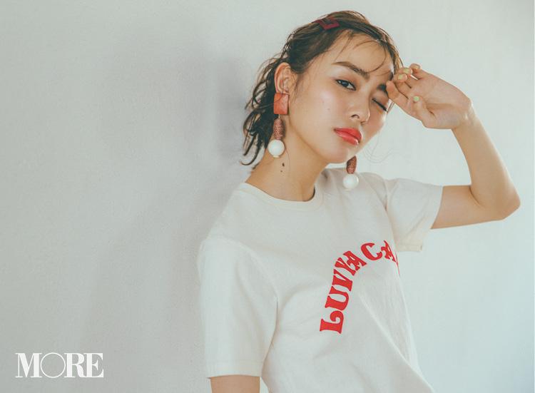 ユニクロやパックTなどプチプラTシャツも! Tシャツコーデ特集《2019年版》Photo Gallery_1_19
