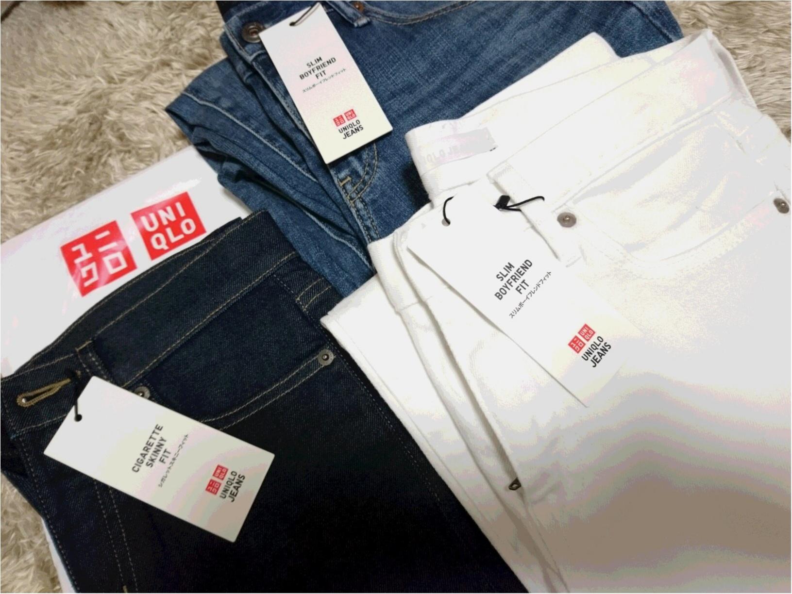 ユニクロ初トク新年祭☆ 春に向けてジーンズを買い足し_1