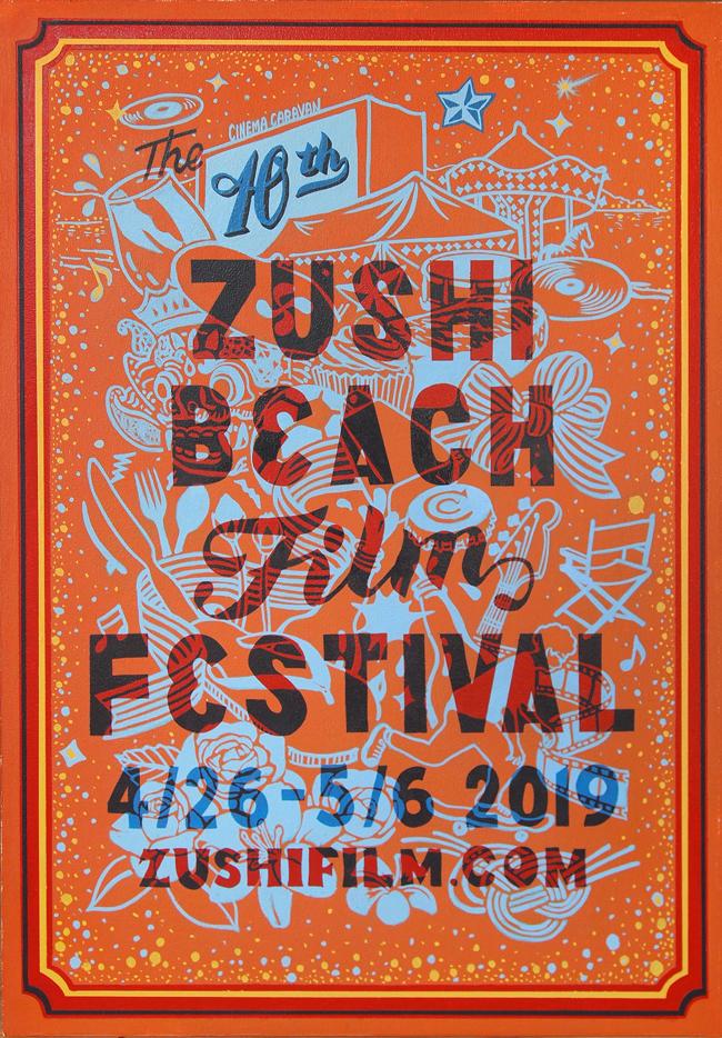 「逗子海岸映画祭」は、L.A.気分を味わえるおしゃれイベント☆ ゴールデンウィーク最終日まで開催中!_1