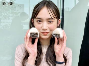 井桁弘恵とおにぎり。いげちゃんの食べっぷりが気持ちいい♡【モデルのオフショット】