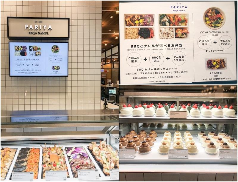 『渋谷スクランブルスクエア』はおしゃれなカフェ・スイーツ・お土産ショップの宝庫! おすすめグルメ11選 photoGallery_1_8