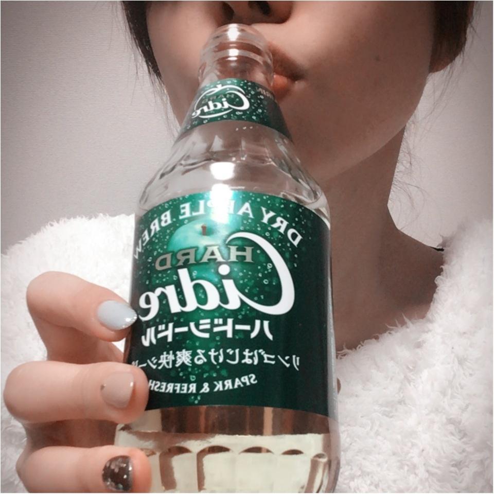 【モアハピ部大女子会】おみやげでいただいたHARD Cidreをテイスティング!〇〇を醸造した爽やかなお酒♡_2