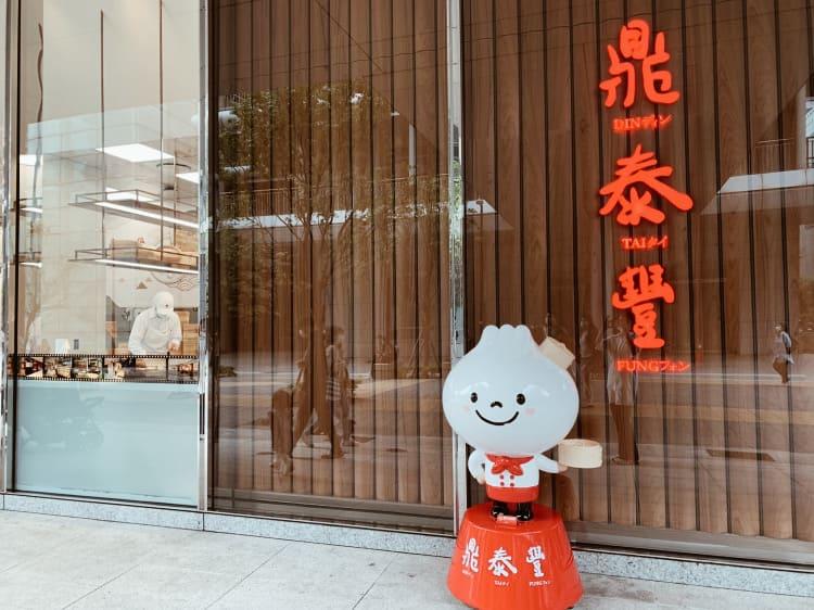 《台北》注目すべき新オープンのスポット☆ 信義エリアのショッピングモールをご紹介【 #TOKYOPANDA のおすすめ台湾情報】_6