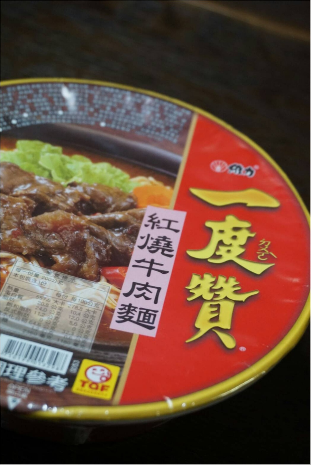 【旅行】週末台湾♡その5・お手軽!可愛い!美味しい!厳選台湾みやげ_6