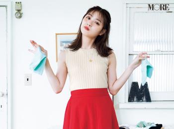 全身を映す日は、赤スカート♪  内田理央主演『安くて洗えて可愛い夏コーデ着回し』7日目