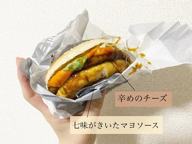 【マクドナルド】新メニューのてりやきバーガー2種類徹底解説!_3