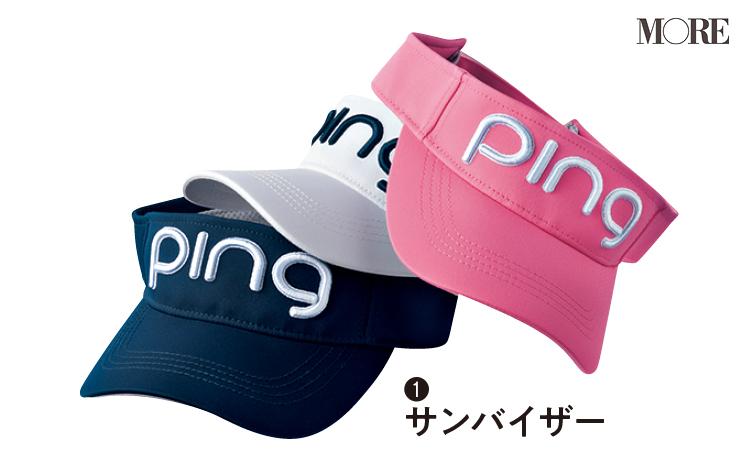 サンバイザー各¥3300/ピンゴルフ