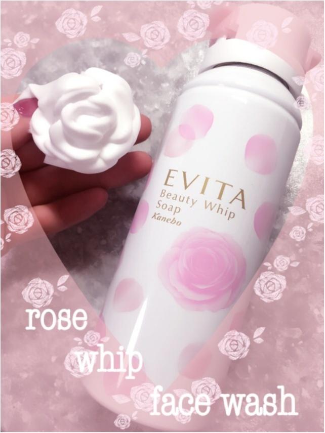 世界的に話題沸騰中!EVITA『ビューティホイップソープ』で手の中に″泡のバラ″を咲かせよう♡_5