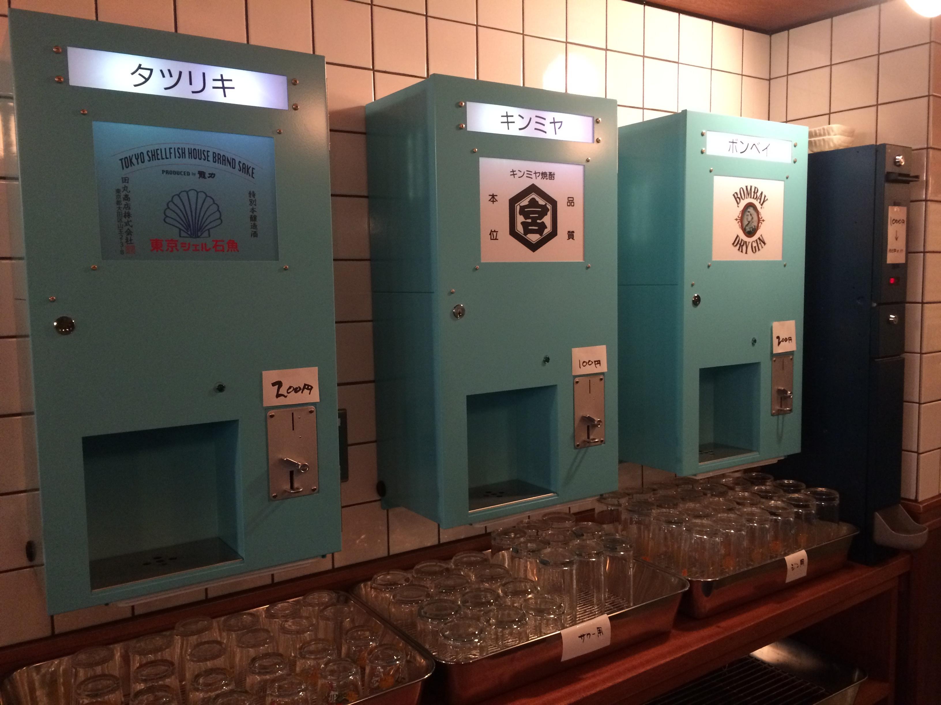 東京で美味しい魚貝料理♡_1