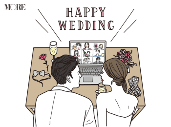 コロナ禍で変化した結婚願望。「今すぐ結婚したくなった」「パートナーなしでも平気だと気付いた」【働く20代の新しい日常】