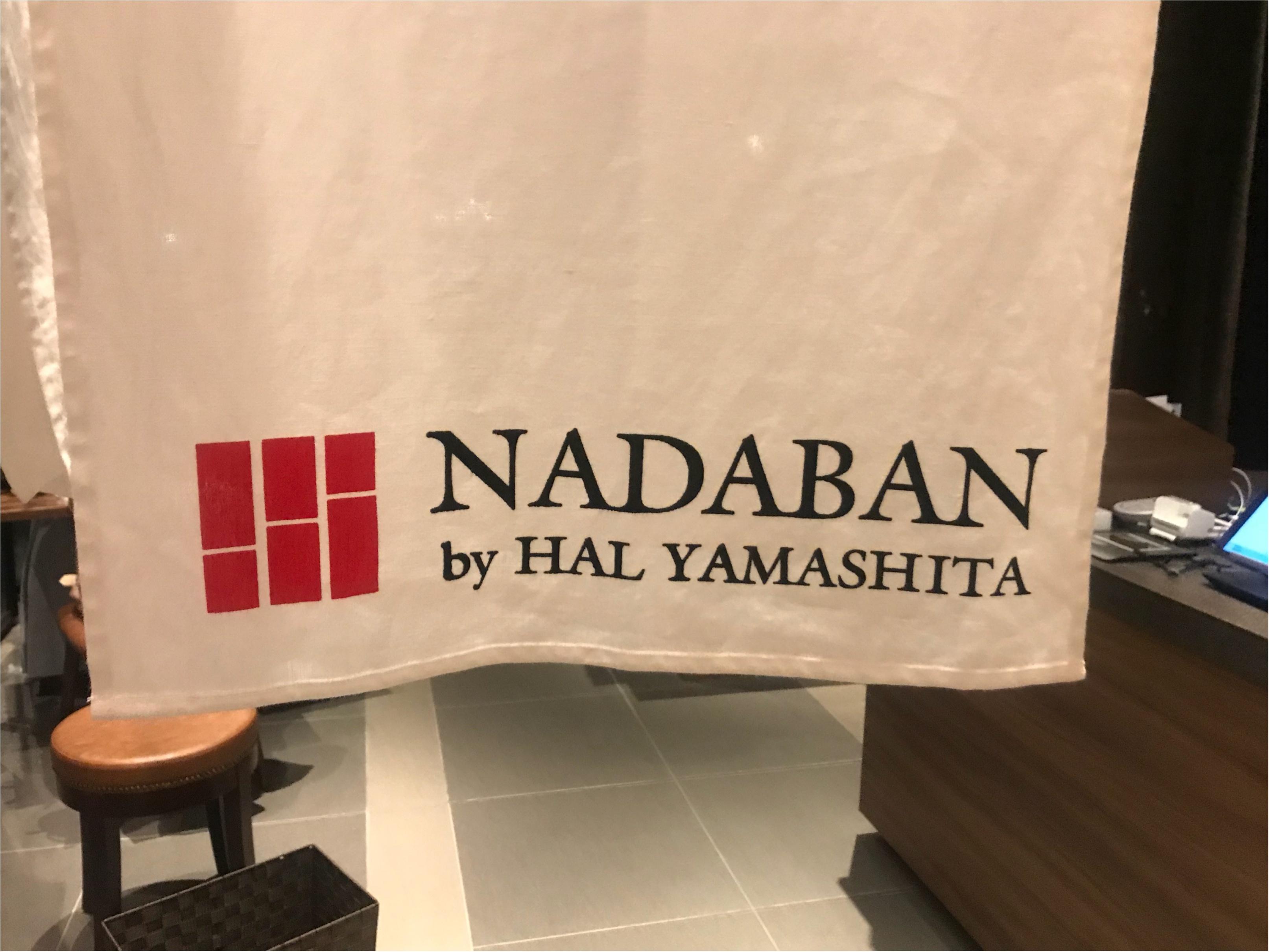 """【東京ミッドタウン日比谷】厳しい暑さはこれからが本番!""""NADABAN""""で喉越し重視の""""うどん""""はいかが?_1"""