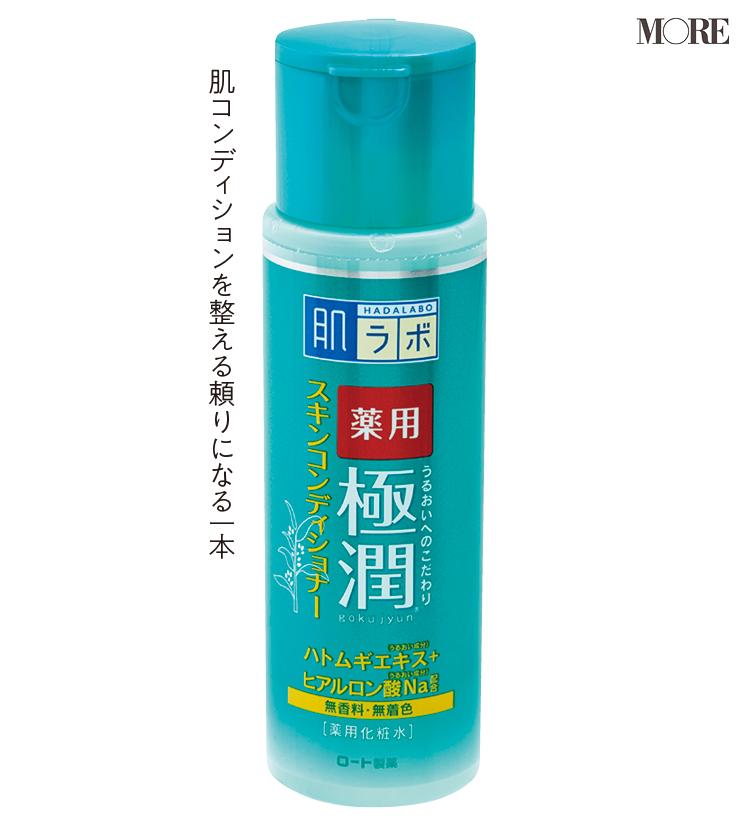 ゆらぐ季節の敏感肌を潤す化粧水&美容液7選。『イプサ』『アユーラ』『ファンケル』etc. 刺激が少なく素肌に優しいアイテム!_4