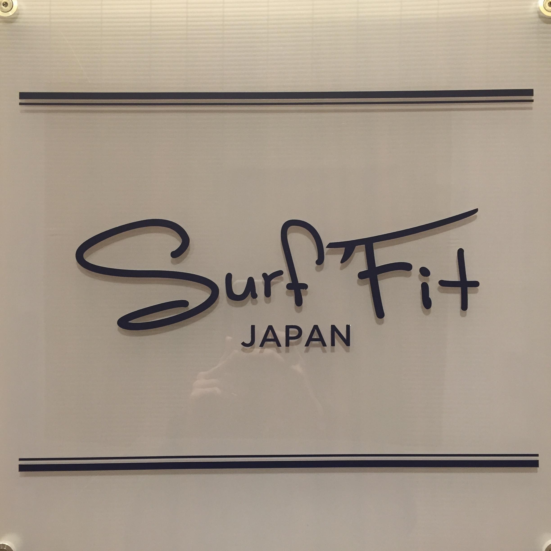 【Fitness】常夏気分でシェイプアップ!話題の「サーフフィット」、体験してきました。Part①_1