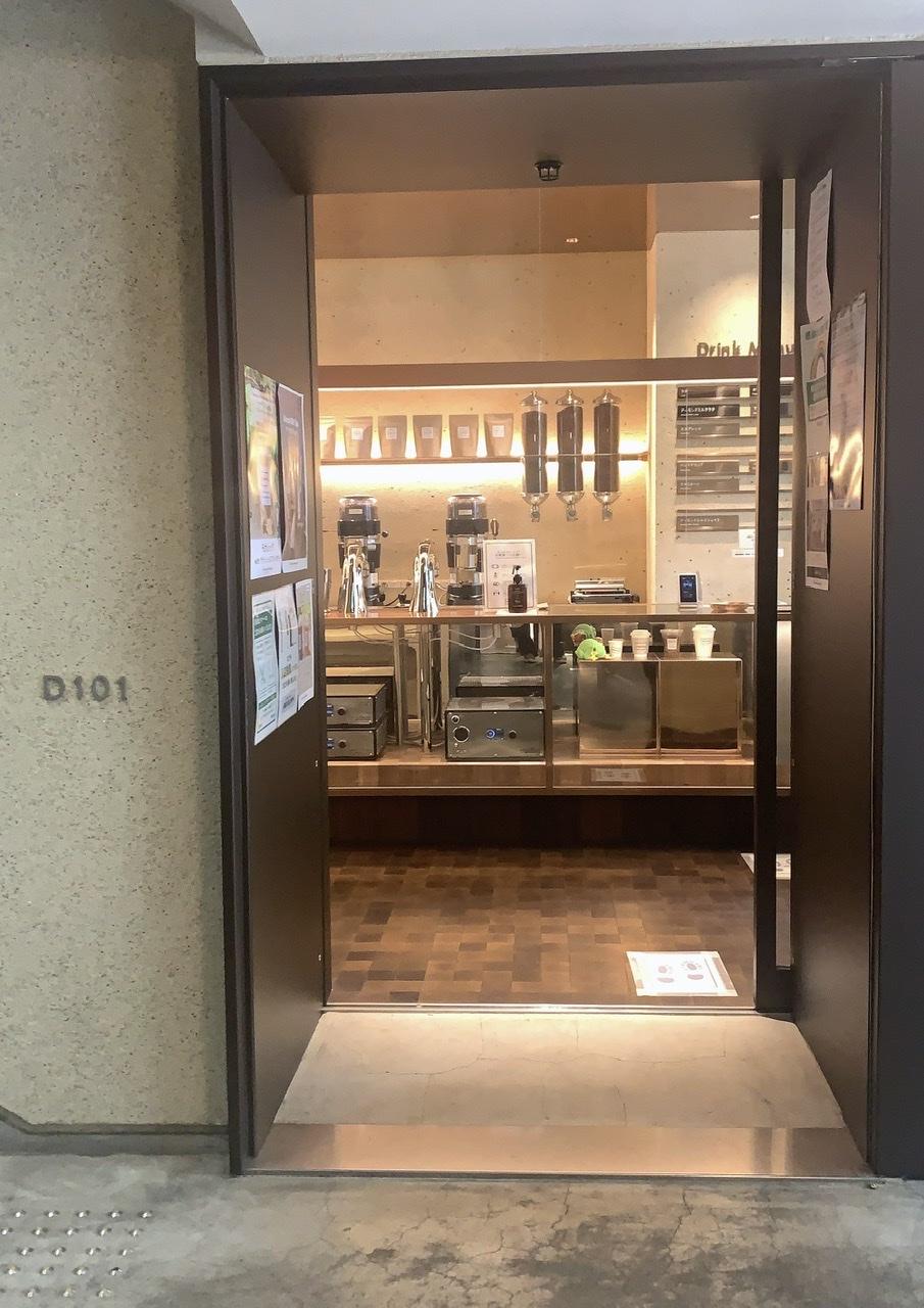 """【表参道ヒルズカフェ】アイス・チョコを買って社会問題を支援できちゃう""""imperfect""""へ♡_4"""