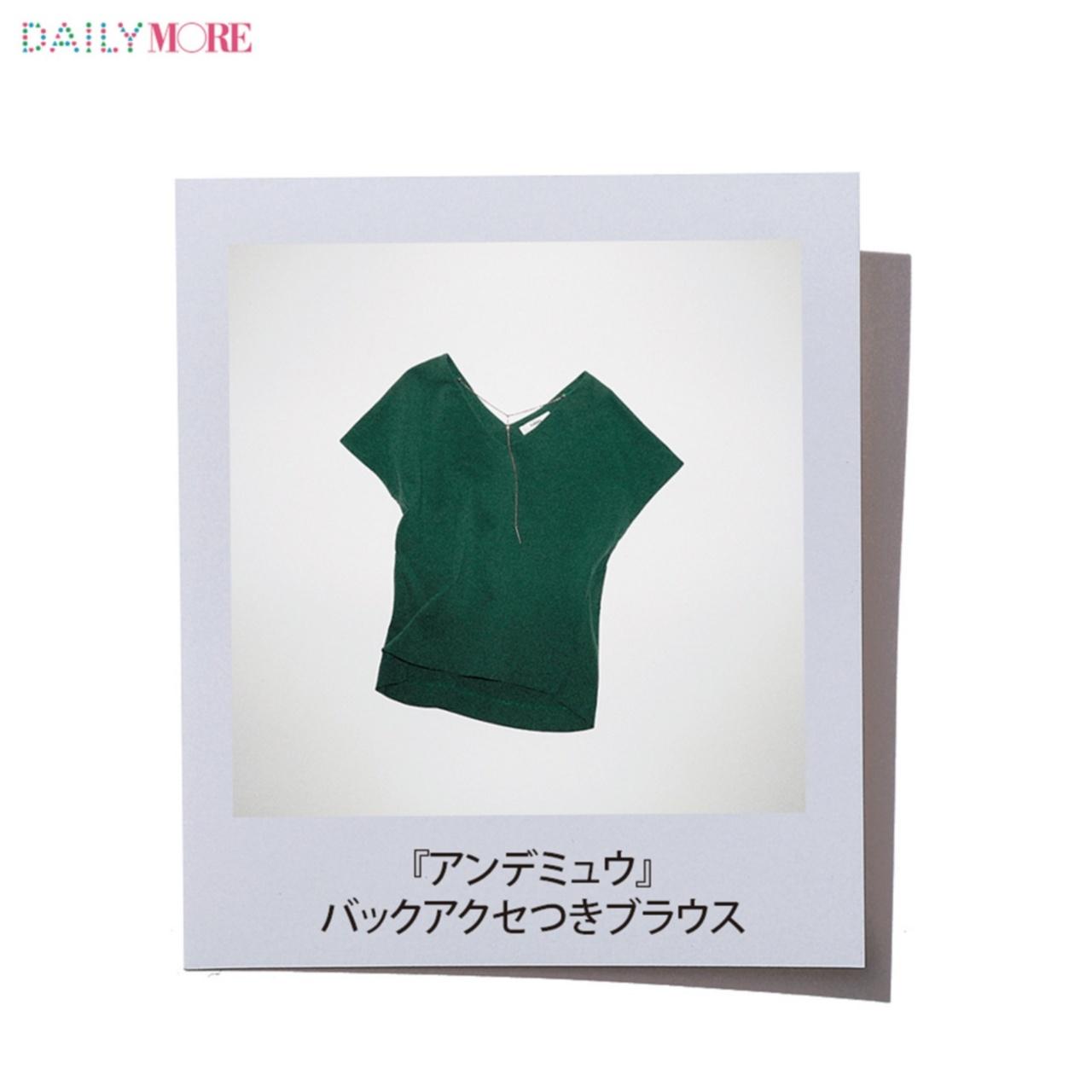 """""""隠れた名品""""あなたは知ってた? 人気ブランドの「実は売れてる服」まとめ♡_1_5"""