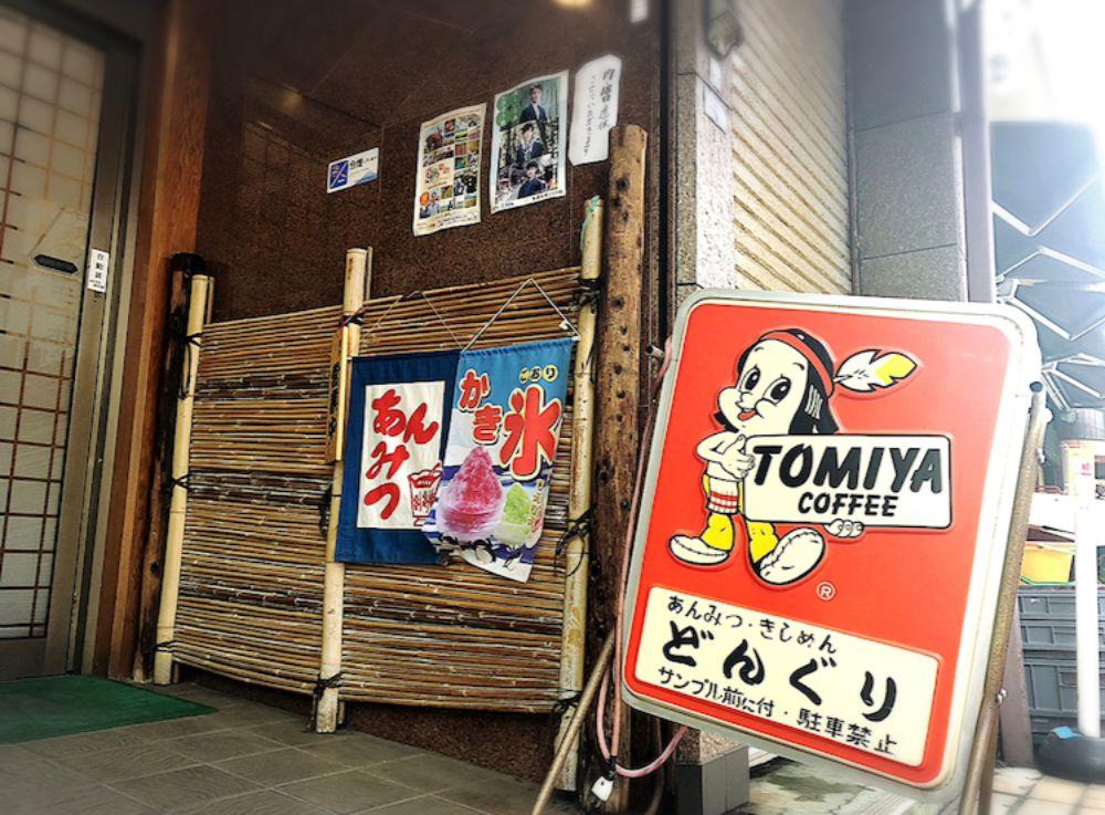 おすすめの喫茶店・カフェ特集 - 東京のレトロな喫茶店4選など、全国のフォトジェニックなカフェまとめ_18