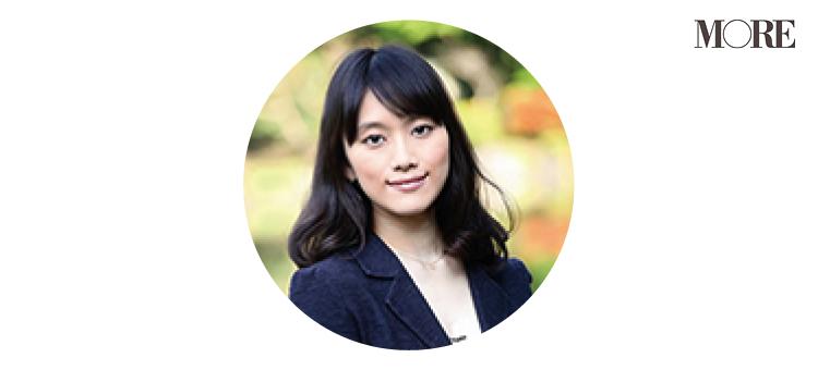 臨床心理士・関屋裕希さん