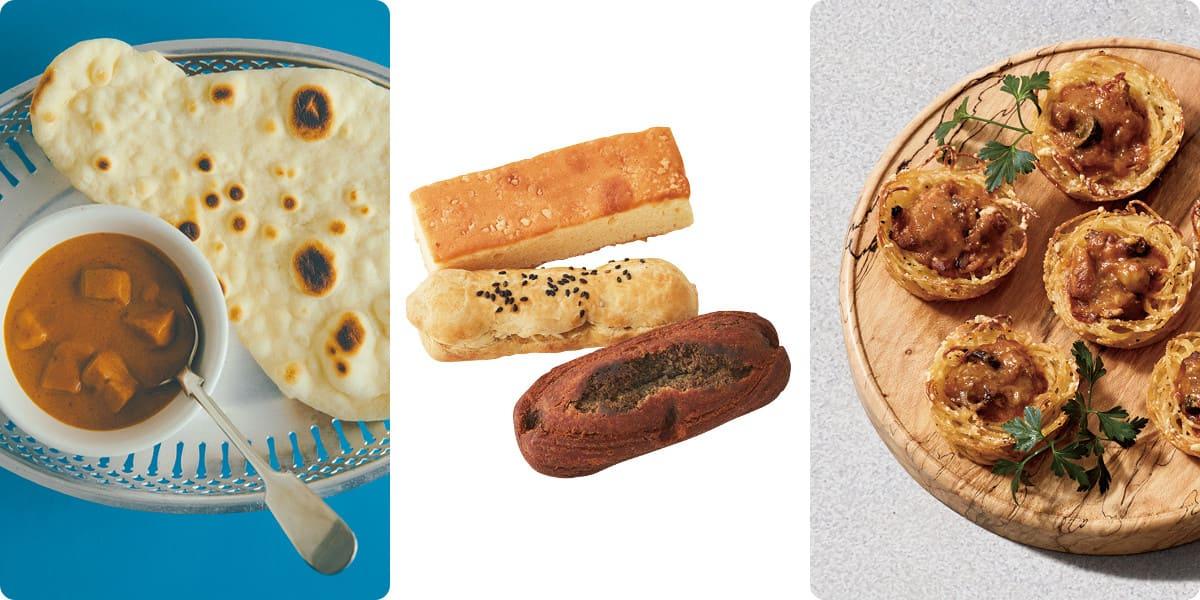 《無印良品のおすすめ食品》特集 - 大人気のカレーやお菓子から簡単アレンジレシピまで!