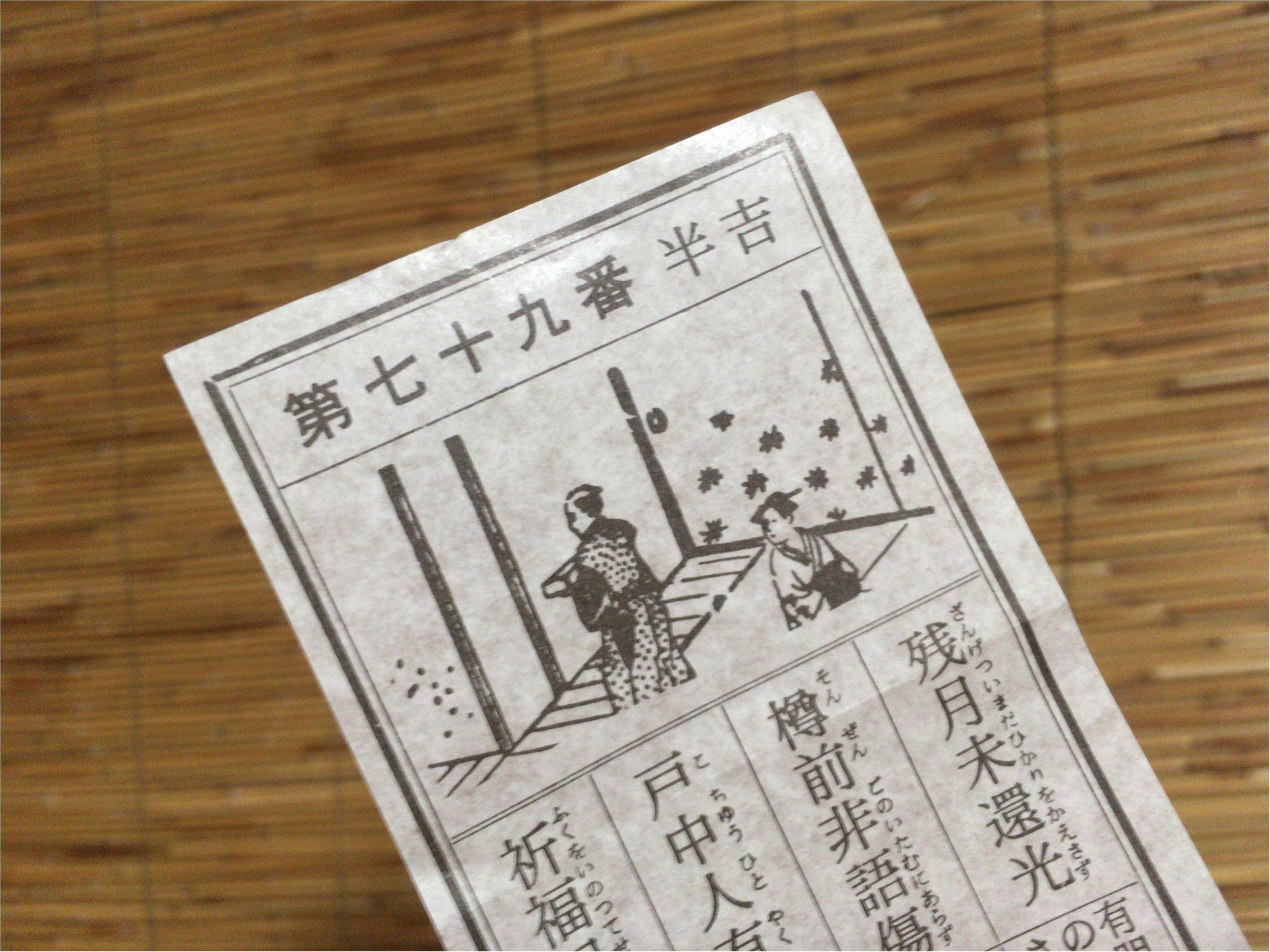 """【春コスメ2018】新感覚""""ローマットリップ""""『THREE』新作《リリカルリップブルーム》を購入!_2"""