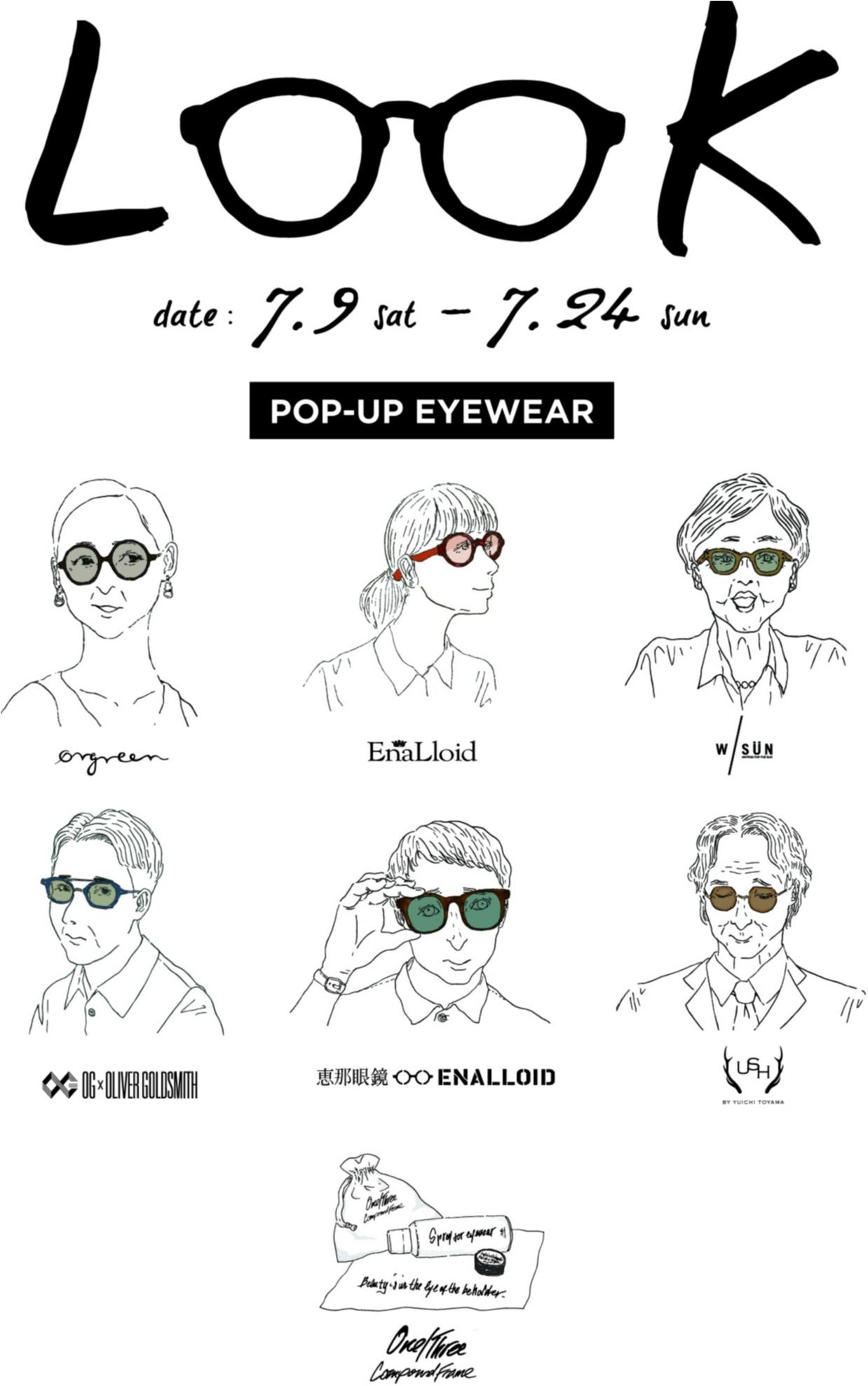 『GU』の飛び売れアイテムに大注目☆ 今週のファッション人気ランキングトップ3!_2