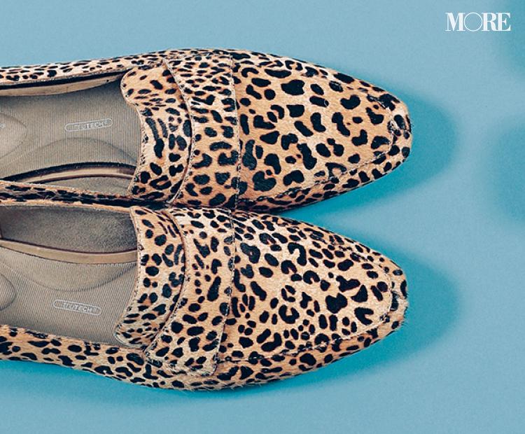 秋の流行の目玉は【アニマル柄】。靴でなら簡単&怖くない! レオパード、パイソン、ダルメシアン、どれにする?_5