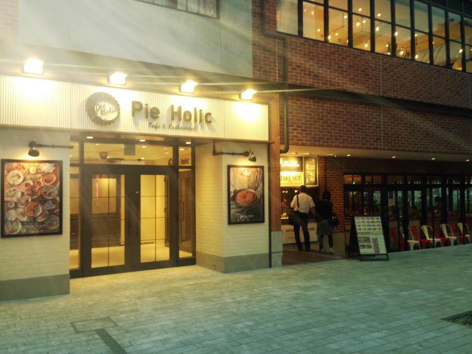 【トレンド隊】パイ中毒!?アメリカ西海岸スタイル 噂のパイ!Pie Holicに行ってきました\(^o^)/_3