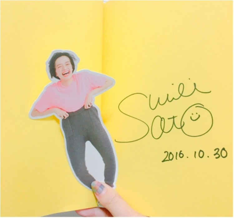《本に書いてあることは本当か?!》佐藤栞里ちゃんに会ってからもう1回「ちゃまてばこ」を読んでみた。_2