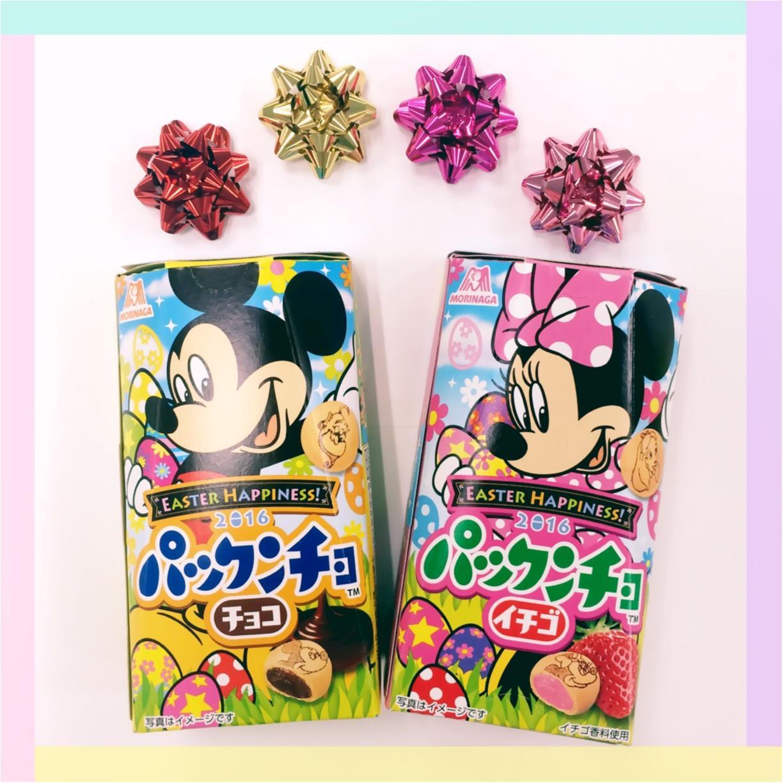 【イースター】を楽しむなら『森永製菓』のおなじみお菓子が外せないっ!_2