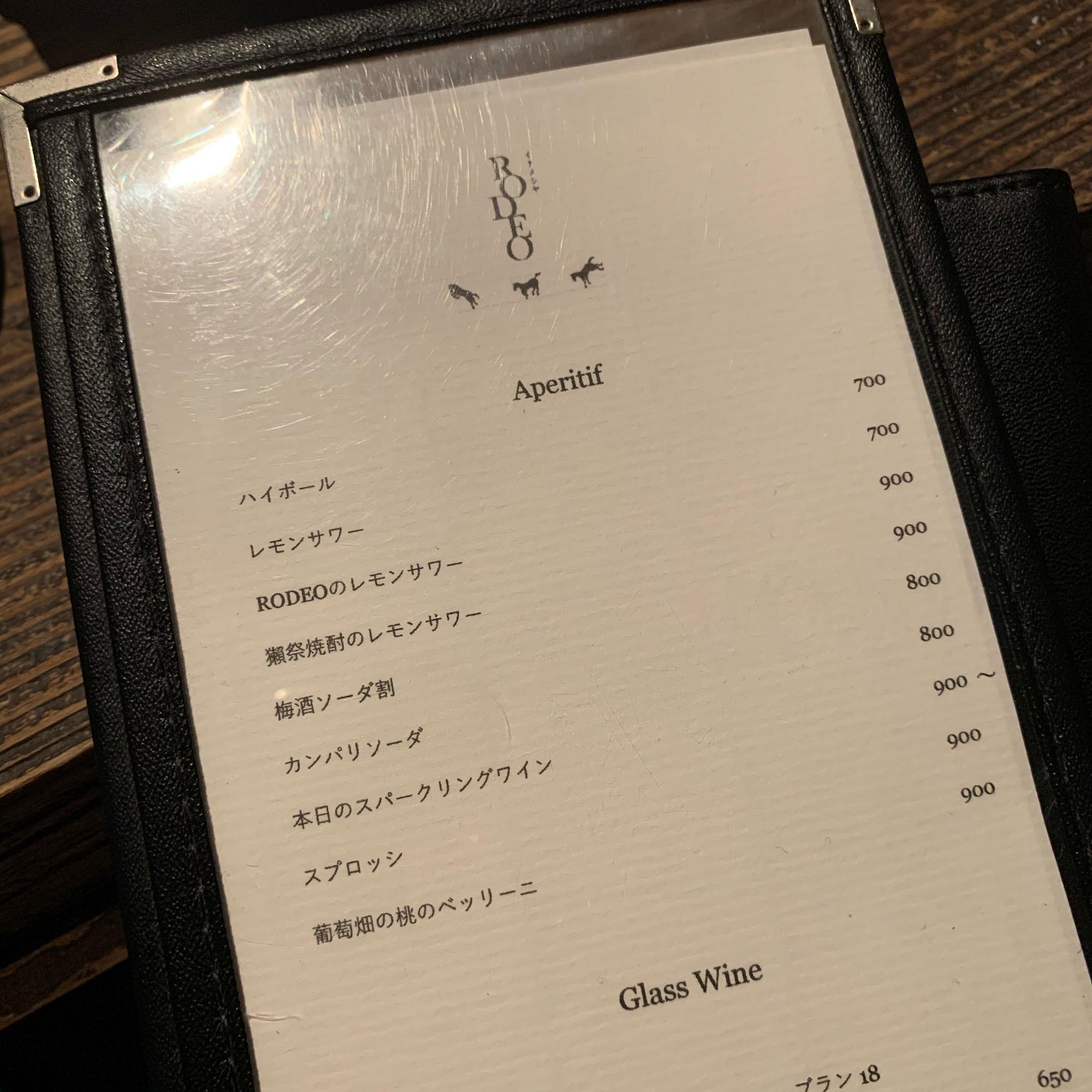 《ご当地MORE✩東京》予約困難⁈【中目黒•RODEO】で絶品イタリアン❤️を食べてきました☻_5