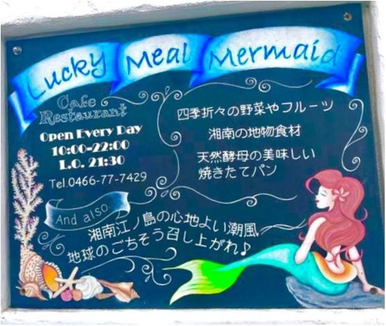 【江ノ島cafe】ホワイト×ブルーの地中海リゾートカフェ。晴れてる日はテラス席がおすすめ!!_7