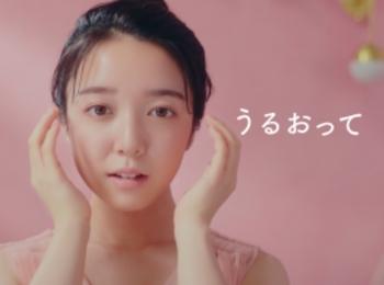 上白石萌音さん「肌は心の鏡」。『ミノン アミノモイスト』新TV-CMでの前向きな姿に共感!